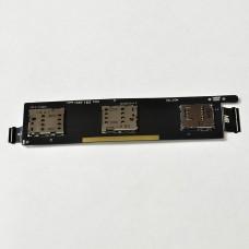 Кабель A600CG_IOFPC R2.0C (CMI 0.905*4.31,2L(1) 0.2MM)